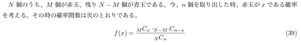 f:id:nishiru3:20180620125105p:plain