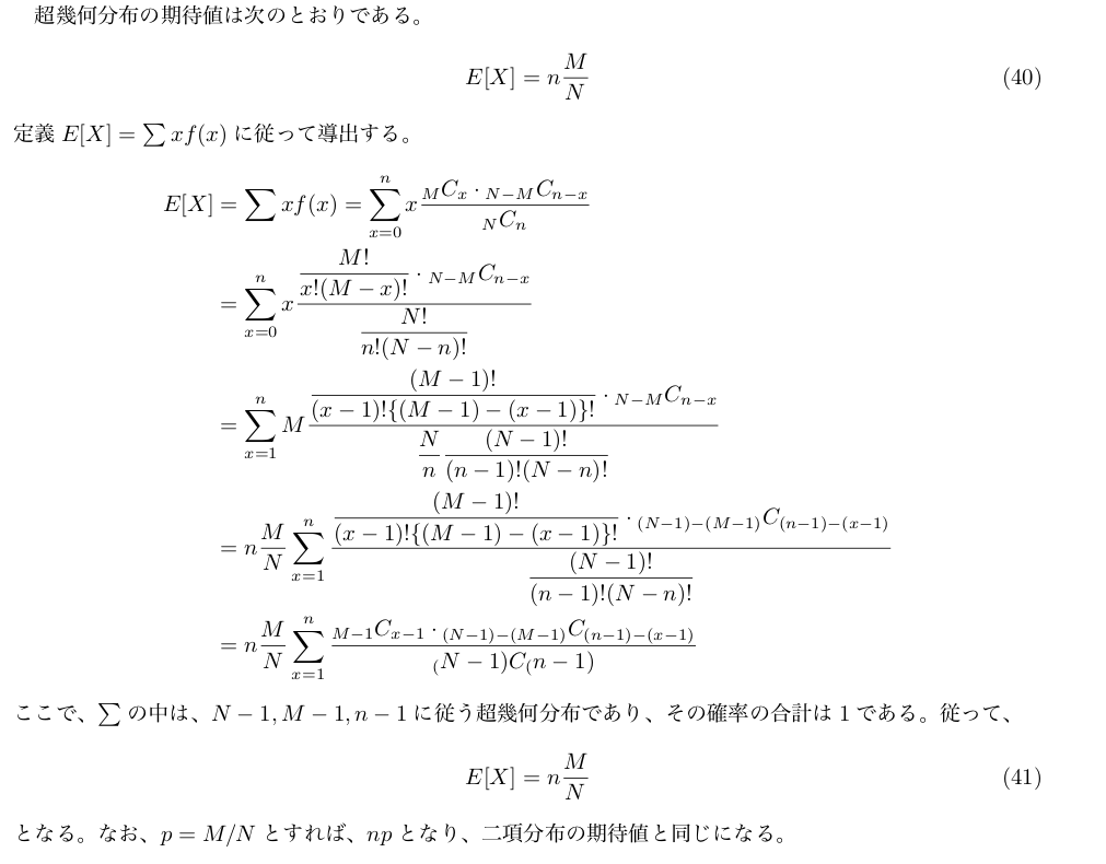 f:id:nishiru3:20180620125232p:plain