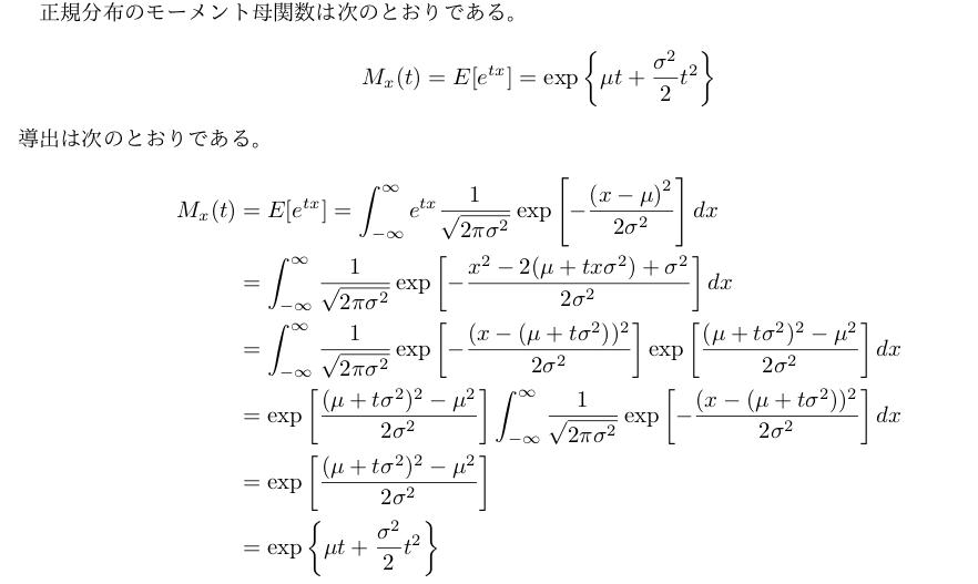 f:id:nishiru3:20180621212844p:plain