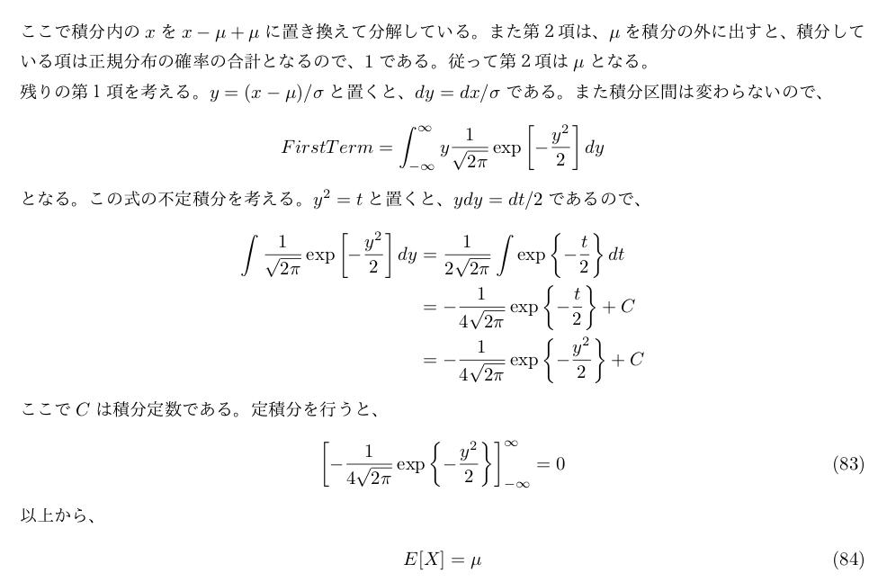 f:id:nishiru3:20180621213058p:plain