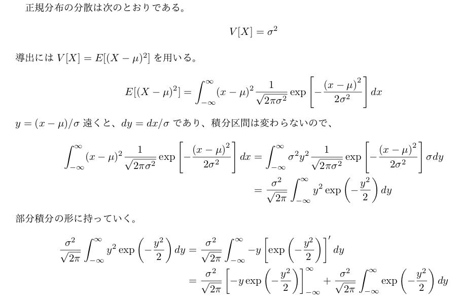 f:id:nishiru3:20180621213159p:plain