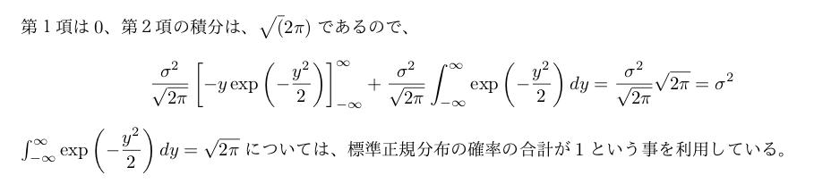 f:id:nishiru3:20180621213240p:plain