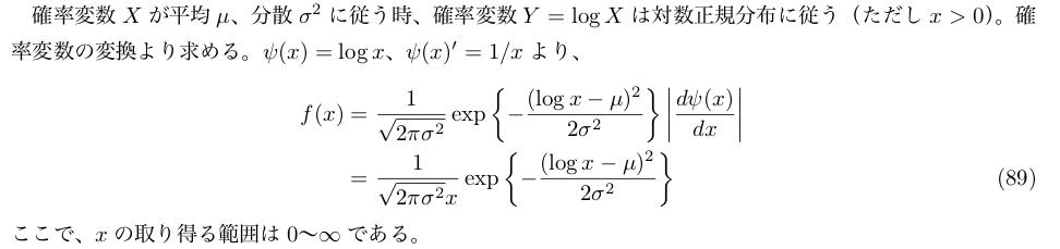 f:id:nishiru3:20180622122232p:plain