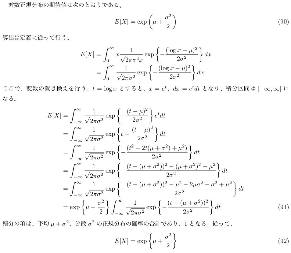 f:id:nishiru3:20180622122428p:plain