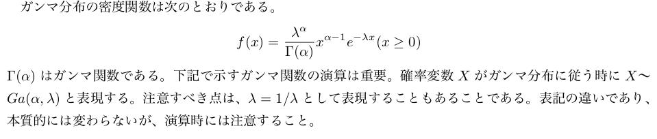 f:id:nishiru3:20180622133349p:plain