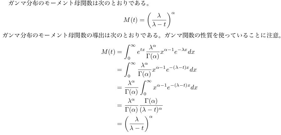 f:id:nishiru3:20180622133502p:plain