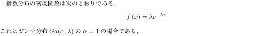 f:id:nishiru3:20180622151040p:plain