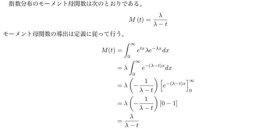 f:id:nishiru3:20180622151135p:plain
