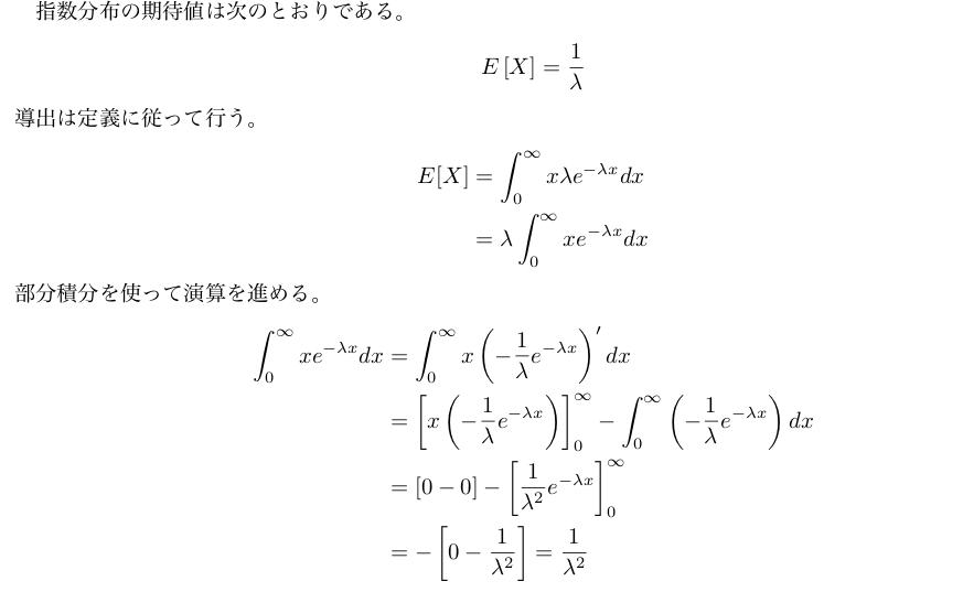 f:id:nishiru3:20180622151237p:plain