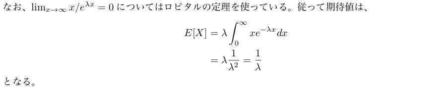 f:id:nishiru3:20180622151344p:plain