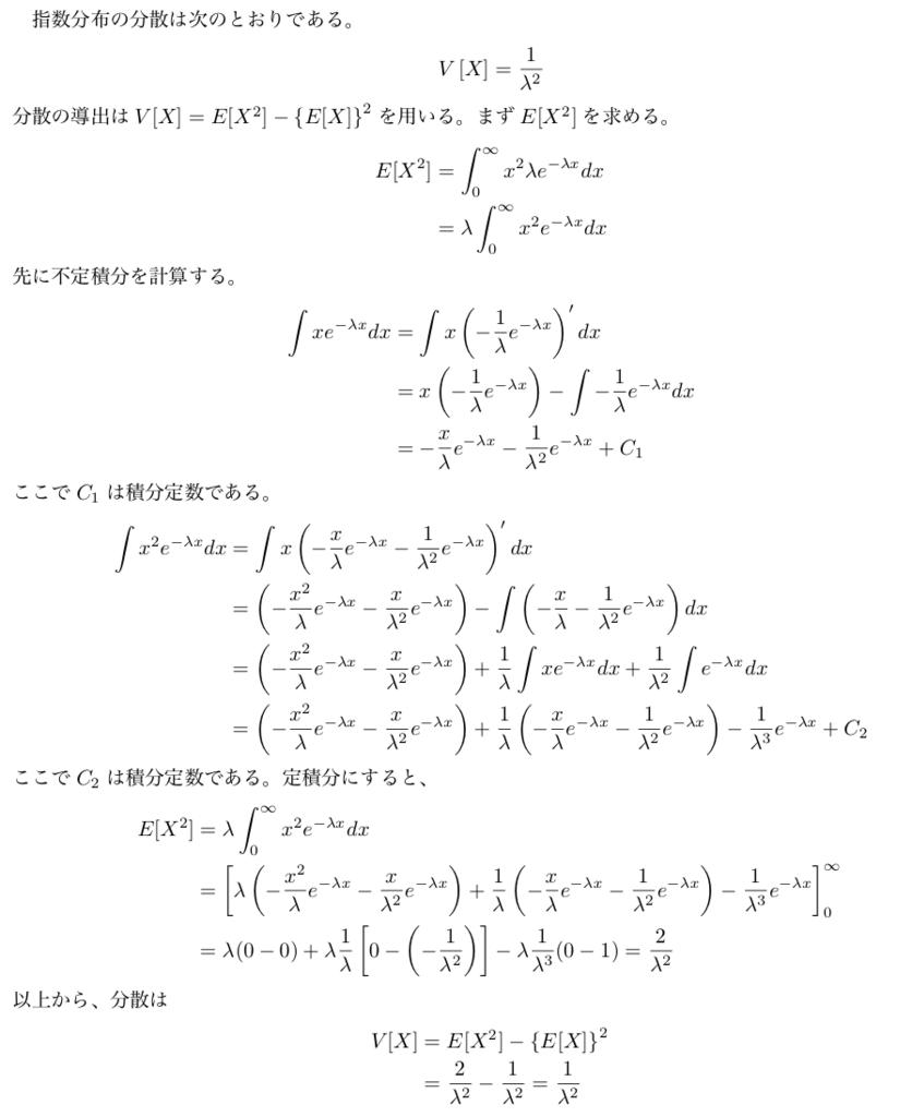 f:id:nishiru3:20180622151435p:plain