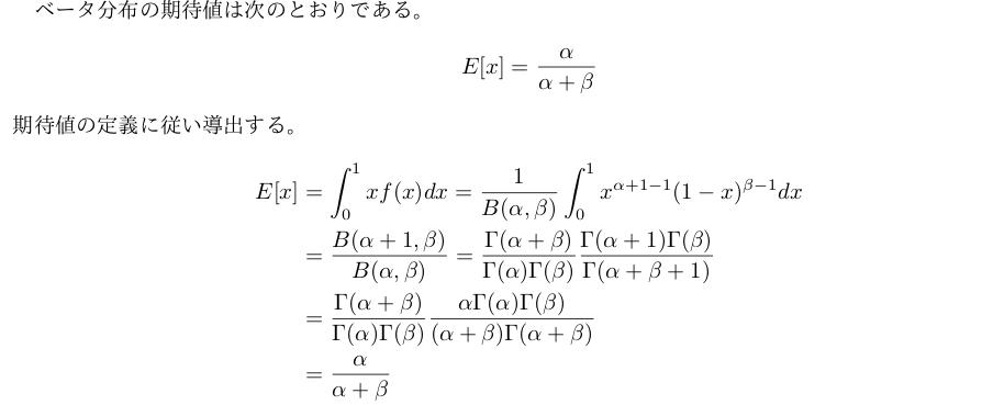 f:id:nishiru3:20180623003439p:plain