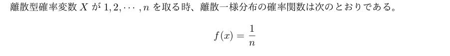 f:id:nishiru3:20180624052433p:plain