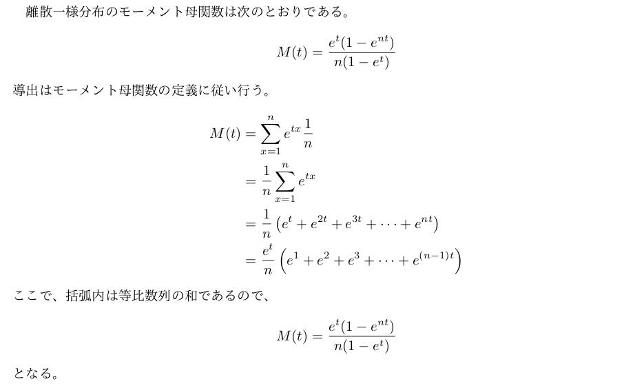 f:id:nishiru3:20180624052946p:plain