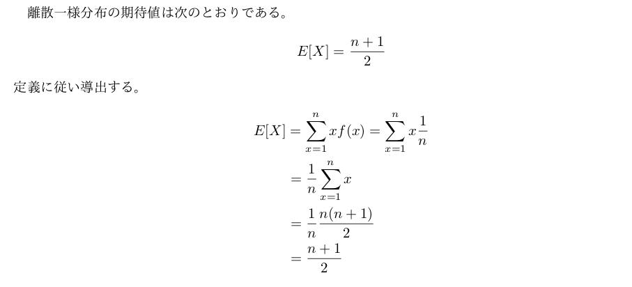 f:id:nishiru3:20180624053131p:plain