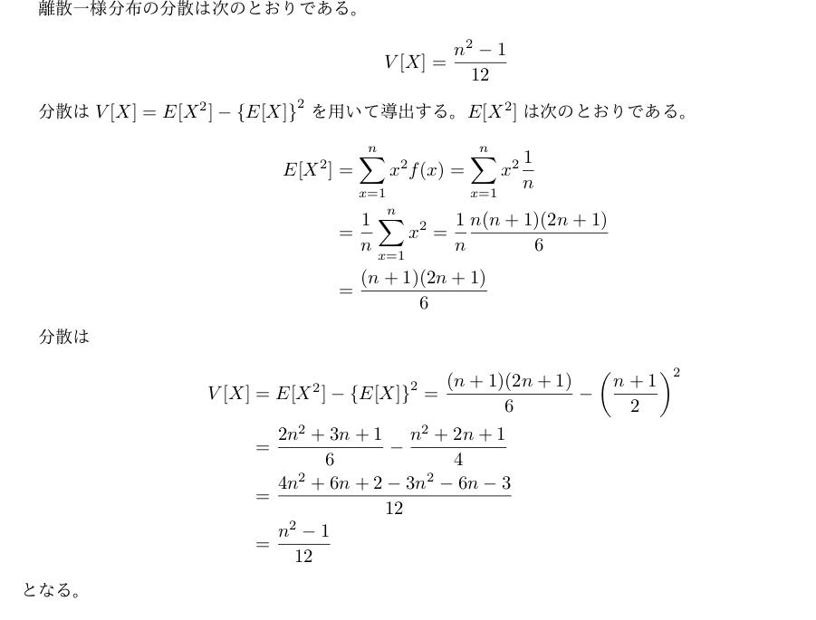 f:id:nishiru3:20180624053220p:plain