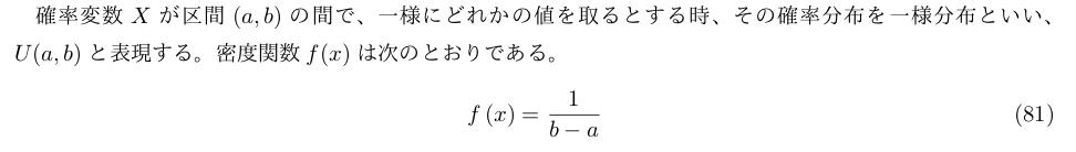 f:id:nishiru3:20180624071930p:plain