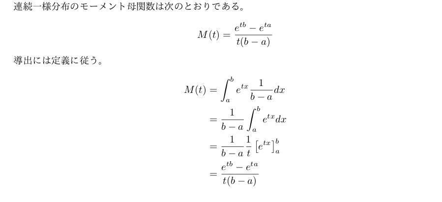 f:id:nishiru3:20180624072047p:plain