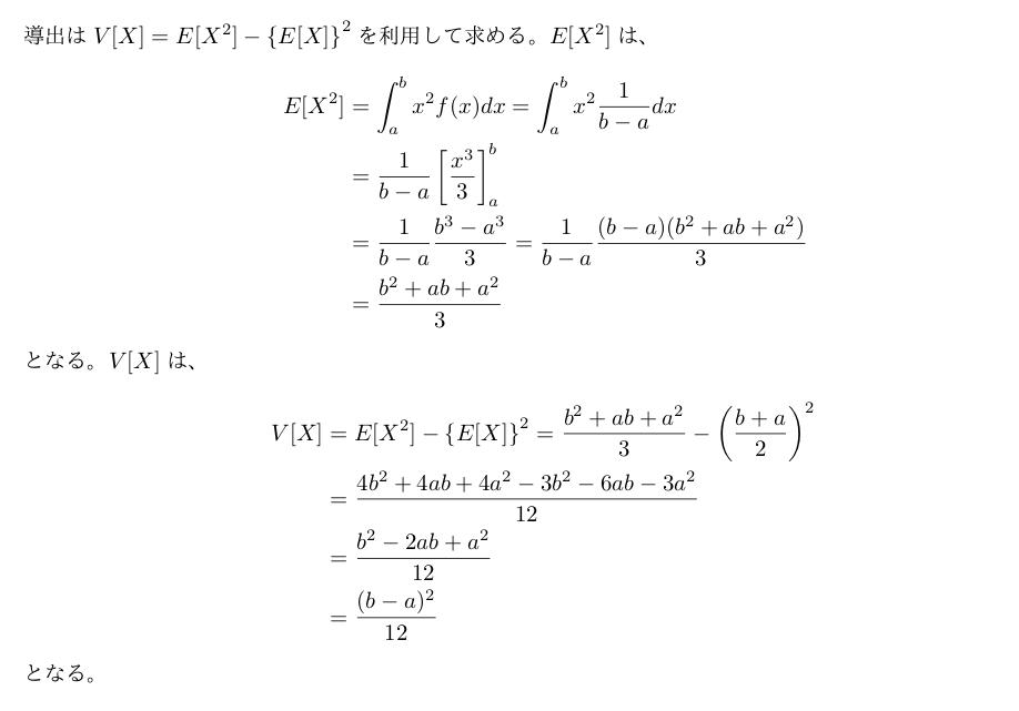 f:id:nishiru3:20180624072316p:plain
