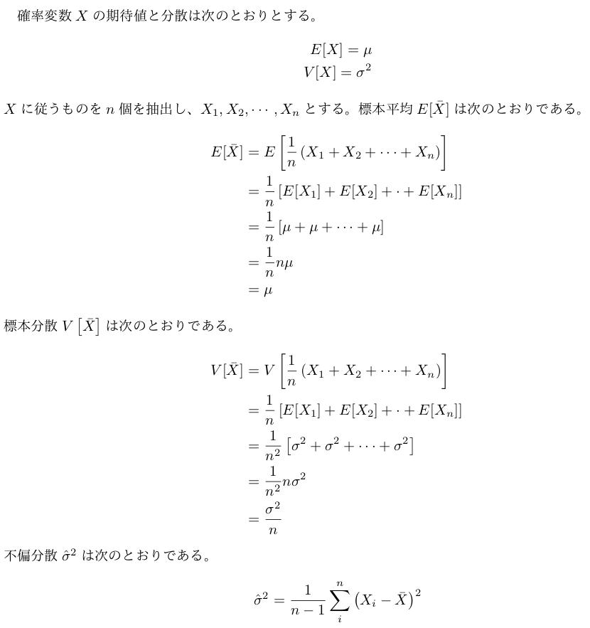 f:id:nishiru3:20180630054116p:plain