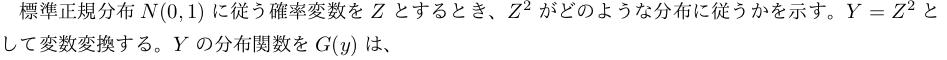 f:id:nishiru3:20180630061540p:plain