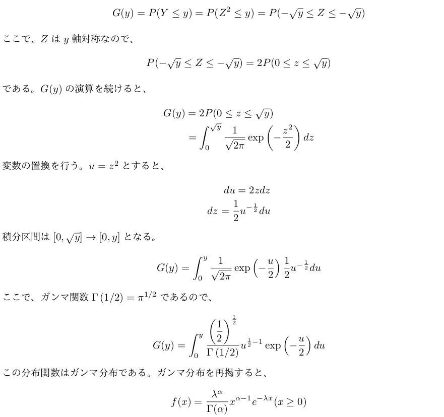 f:id:nishiru3:20180630061743p:plain