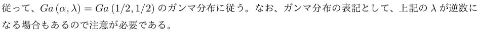 f:id:nishiru3:20180630061755p:plain