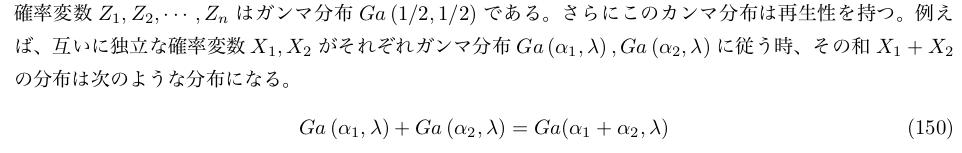 f:id:nishiru3:20180630105617p:plain