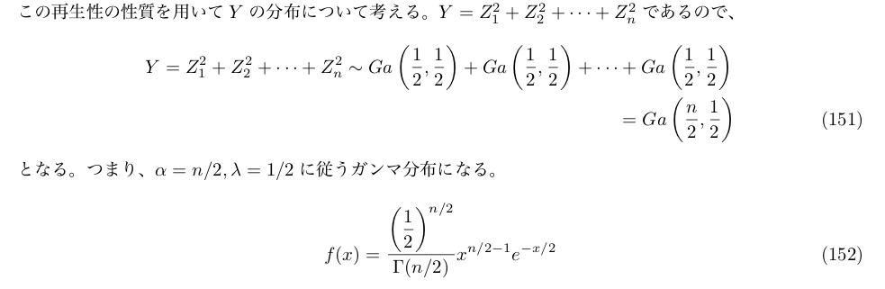 f:id:nishiru3:20180630105727p:plain