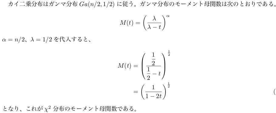 f:id:nishiru3:20180630111408p:plain