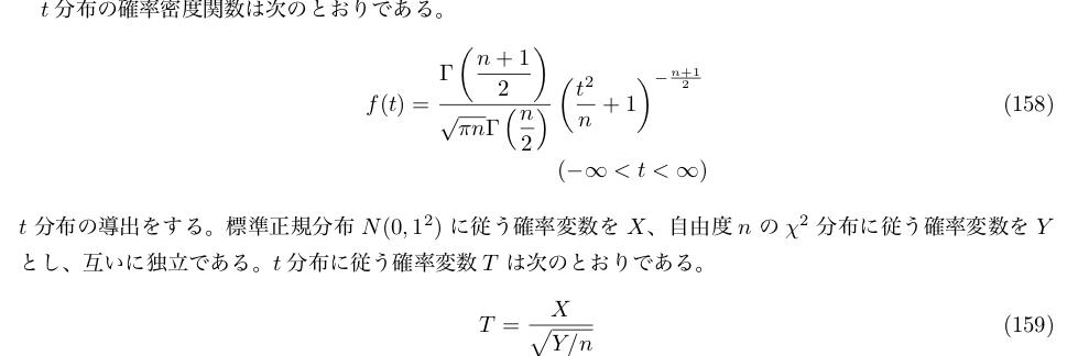 f:id:nishiru3:20180630121347p:plain