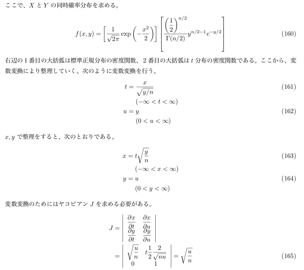 f:id:nishiru3:20180630121512p:plain
