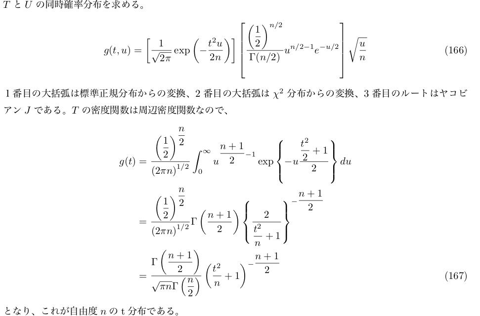 f:id:nishiru3:20180630121523p:plain