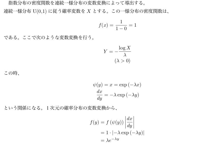 f:id:nishiru3:20180630132055p:plain