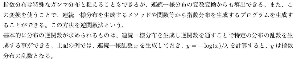 f:id:nishiru3:20180630132204p:plain