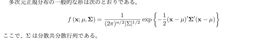 f:id:nishiru3:20180703050836p:plain