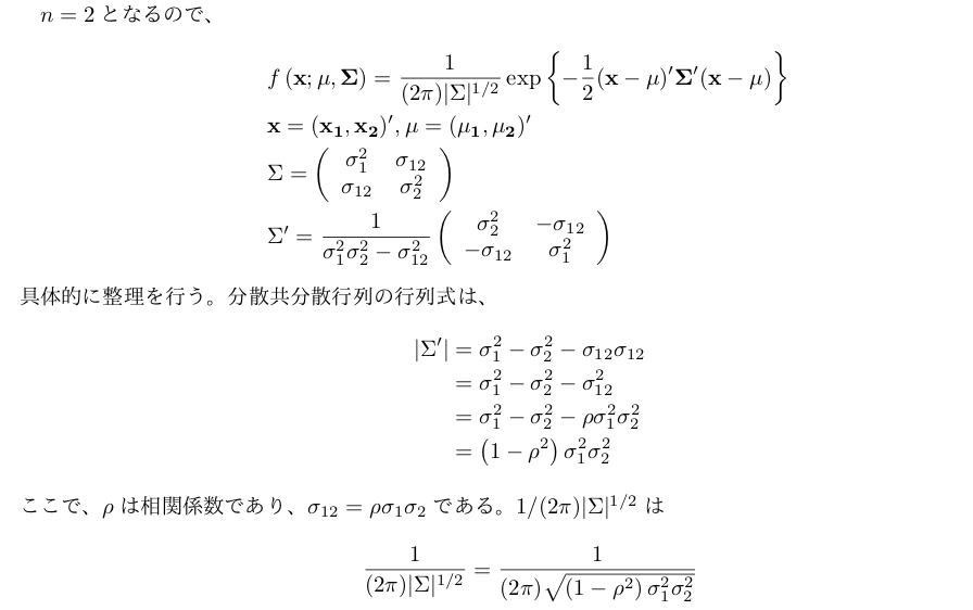 f:id:nishiru3:20180703051022p:plain