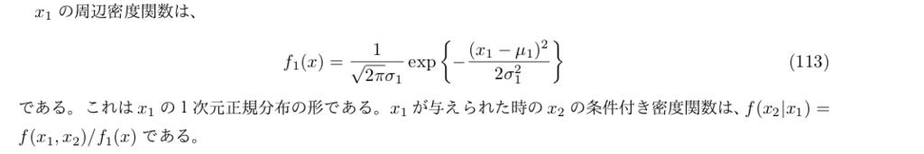 f:id:nishiru3:20180707033352p:plain