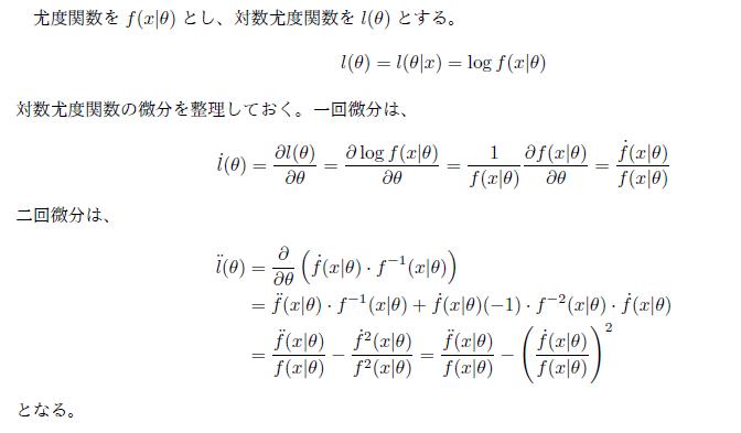 f:id:nishiru3:20180707110947p:plain