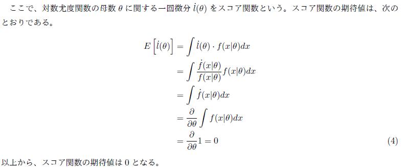 f:id:nishiru3:20180707111058p:plain