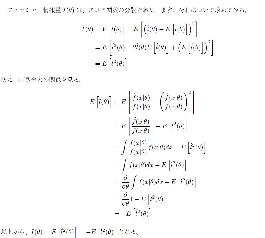f:id:nishiru3:20180707111201p:plain