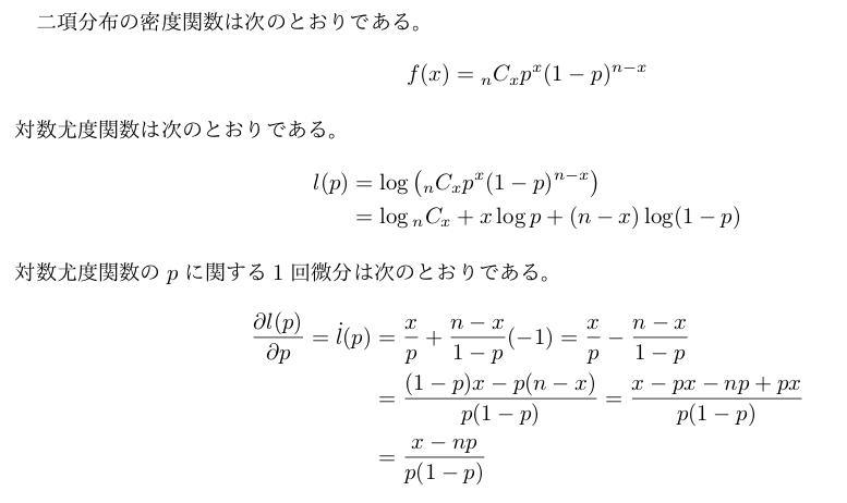 f:id:nishiru3:20180711045424p:plain