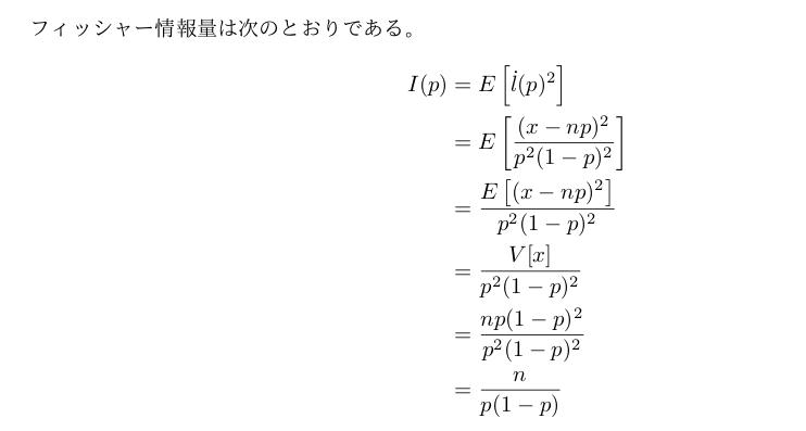 f:id:nishiru3:20180711045520p:plain