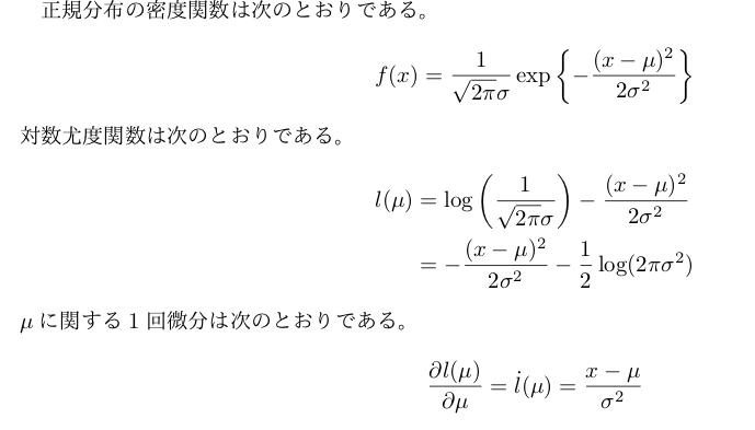 f:id:nishiru3:20180711054829p:plain