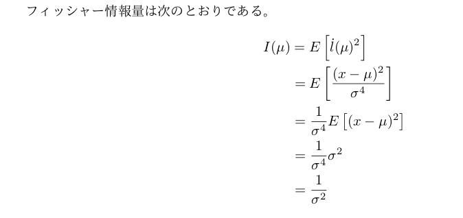 f:id:nishiru3:20180711054909p:plain