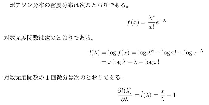 f:id:nishiru3:20180711060842p:plain