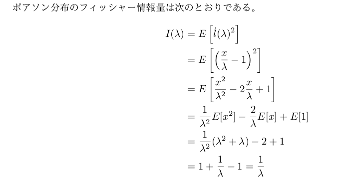 f:id:nishiru3:20180711060922p:plain