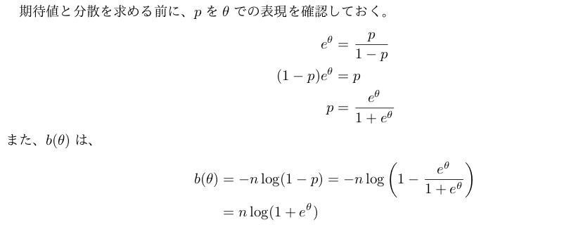 f:id:nishiru3:20180714070544p:plain
