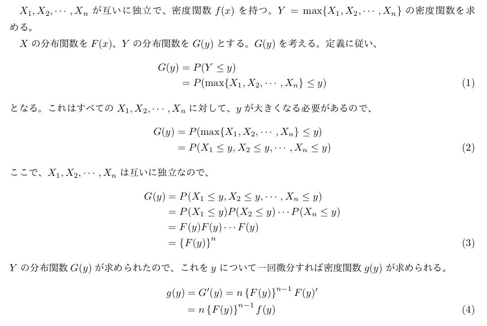 f:id:nishiru3:20180716122420p:plain