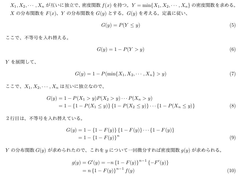 f:id:nishiru3:20180716122503p:plain